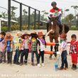 Foto Branchsto Equestrian Park